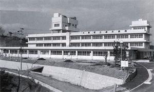S50年の新病院竣工