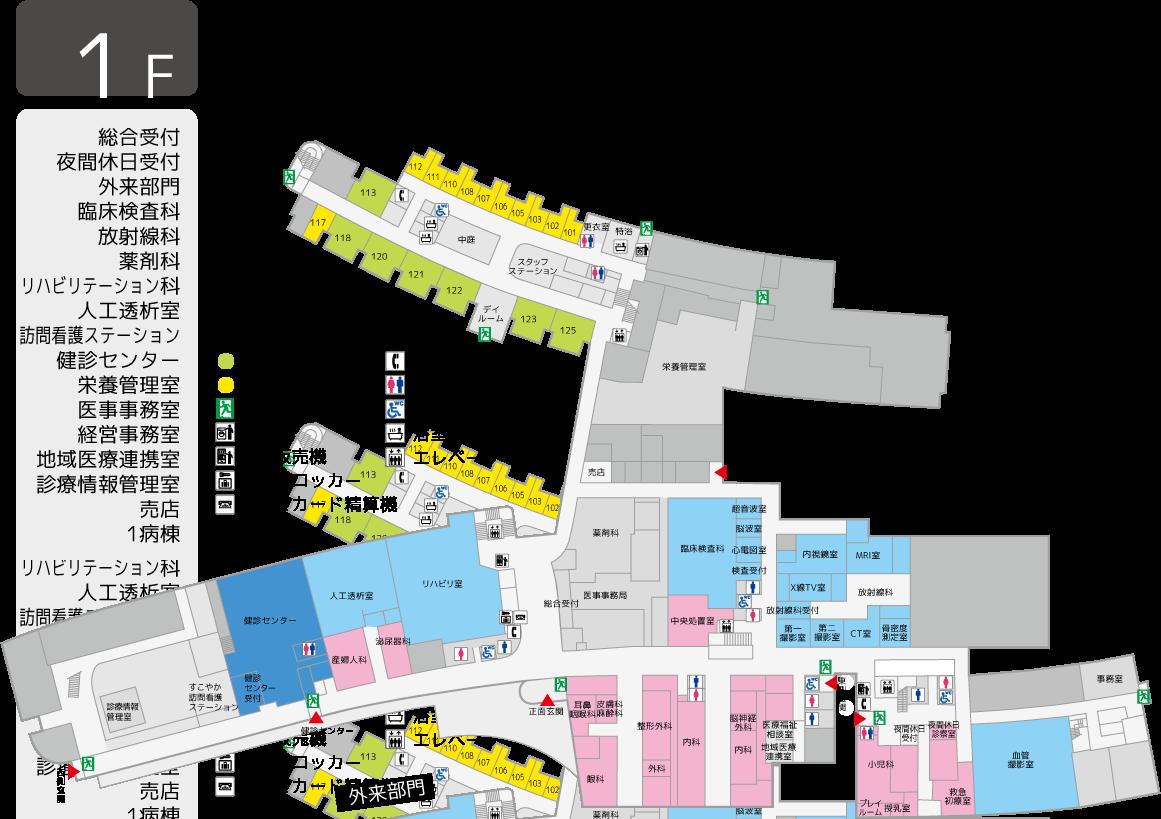 豊後大野市民病院・病室等の配置図